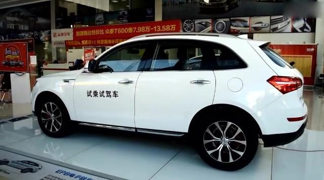 推荐自动尊享or尊贵型,众泰全新T600购车手册