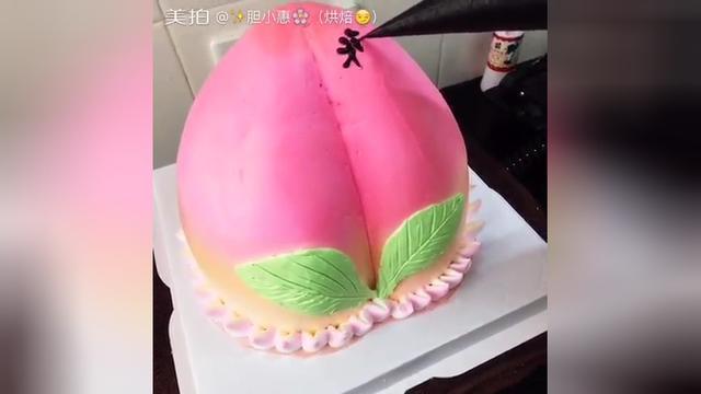 美食 壽桃蛋糕