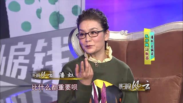 """潘虹、王丽云对男人的私房钱说""""不"""""""