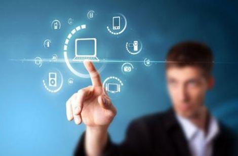 营销型网站建设的价值你知道吗?