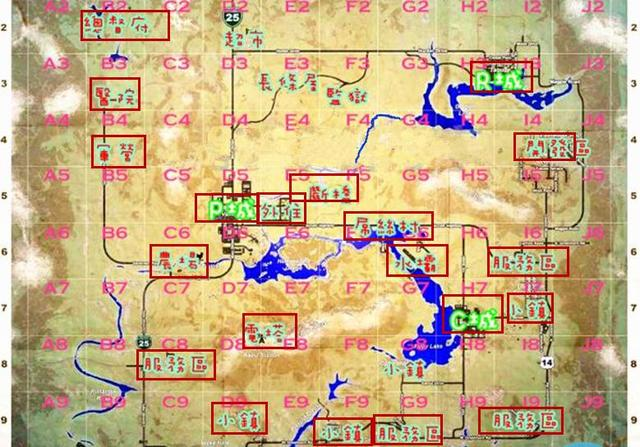 h1z1小地图怎么打开