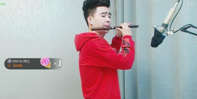 笛子喜洋洋譜子教唱
