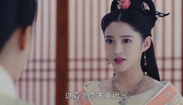 《锦绣未央》中,李长乐和李常茹为什么斗不败未央?