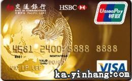 网上办信用卡怎么办理,靠谱吗?