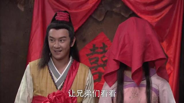 薛平贵和王宝钏寒窑拜堂成亲,终于有情人终成眷属!
