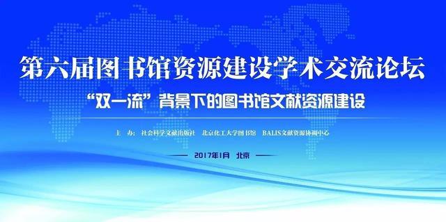 北京化工大学 东校区,图书馆和食堂的问题