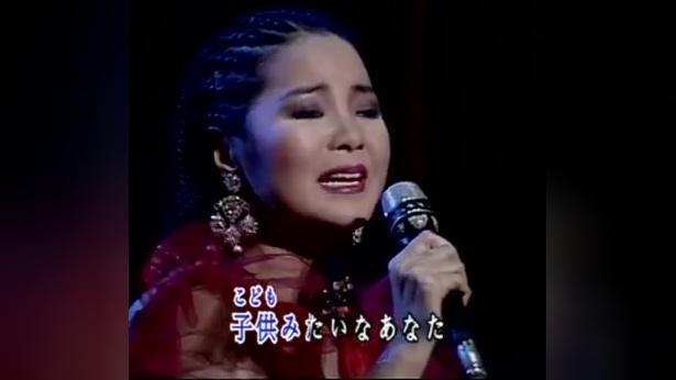 邓丽君日语金曲《偿还》美妙动听