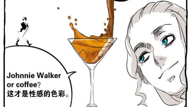 尊尼获加(Johnnie Walker)在菲律宾推出风味节特别版