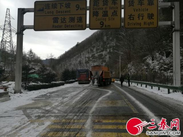 交通信息丨京昆高速西汉段开始路面大修 施工期间禁止货车通行