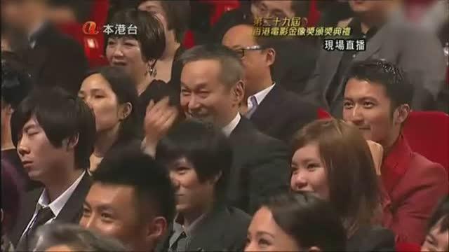 2010年第29届香港电影金像奖--颁奖礼