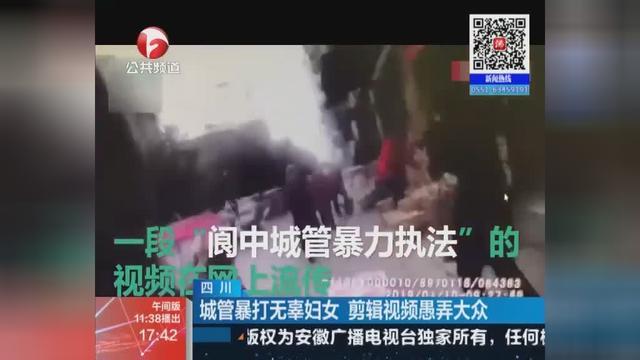 四川招聘城管_中公教育网