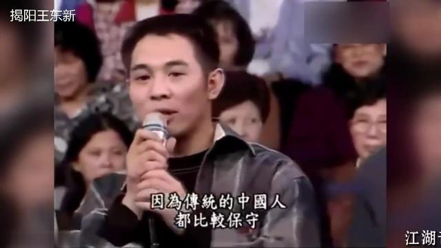 李连杰首次公开评价李小龙:双截棍不是他的!