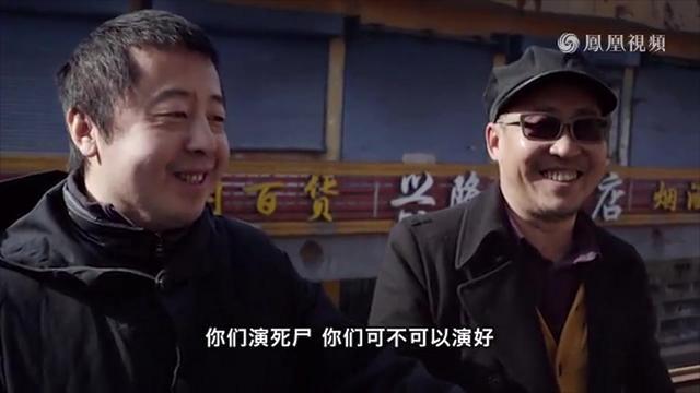汾阳小子贾樟柯讲述他的往事节选一