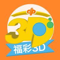 太湖图库3d图怪字图