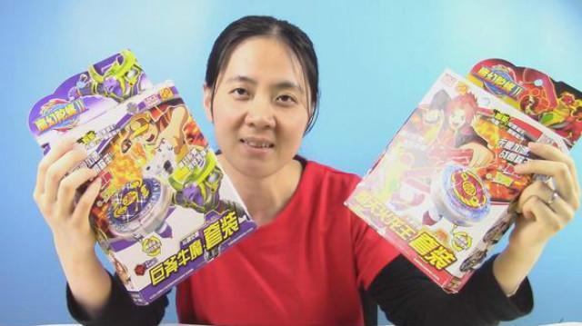 魔幻陀螺2玩具 巨斧牛魔对战黒镰魔将 亲子游戏