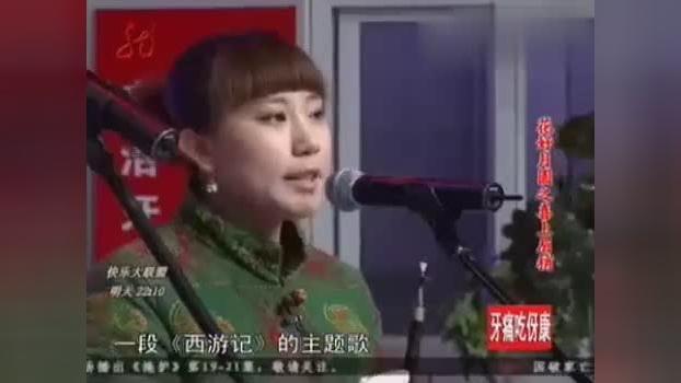 赵本山徒弟排名及图片
