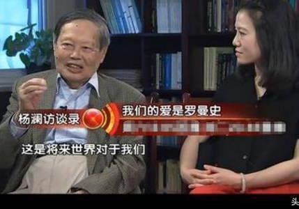 老梁:带你了解物理大师杨振宁为何要娶翁帆?