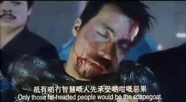 东星雷耀扬乌鸦同个演员,又出来兴风作浪把洪兴老大直接扔下楼