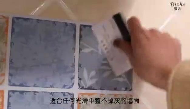自粘胶贴纸墙贴【多图】_价格_图片- 天猫精选