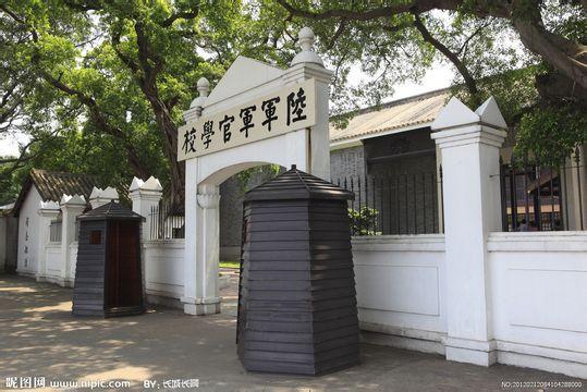 中国十大元帅中有哪几位出自黄埔军校?