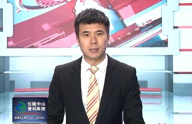 仪陇县火车站