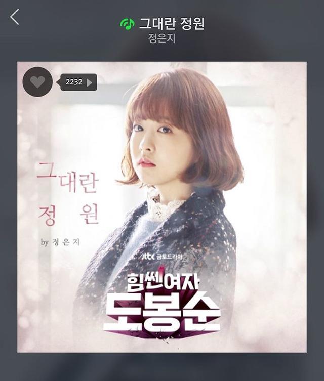 韩剧《大力女都奉顺》,让我N刷的最可爱的男女主角