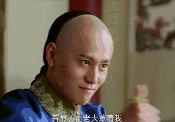 杨紫性感图片