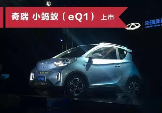 一天卖出8000台!成为中国最牛的电动车,销售范围遍及77个国家