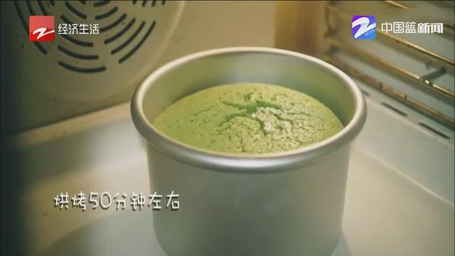 抹茶蛋糕的制作方法