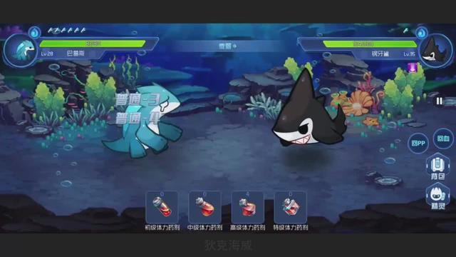 童年游戏赛尔号手游,小雷伊大战钢牙鲨