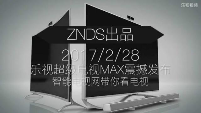 苹果11max手机摔碎