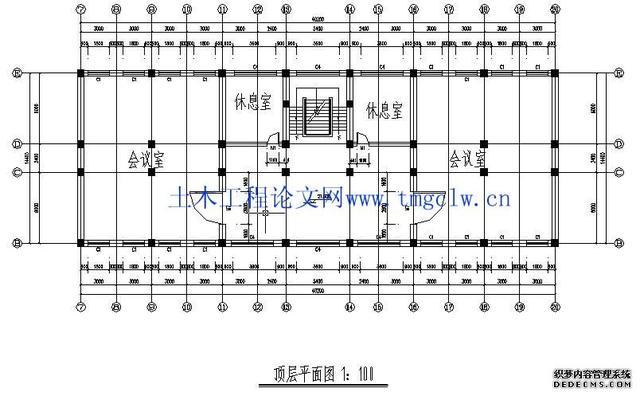 某8度抗震设防7层框架结构办公楼结构毕业设计