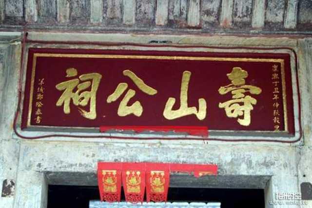 梅州市文化祠堂:大麻镇竹林公祠_手机网易网