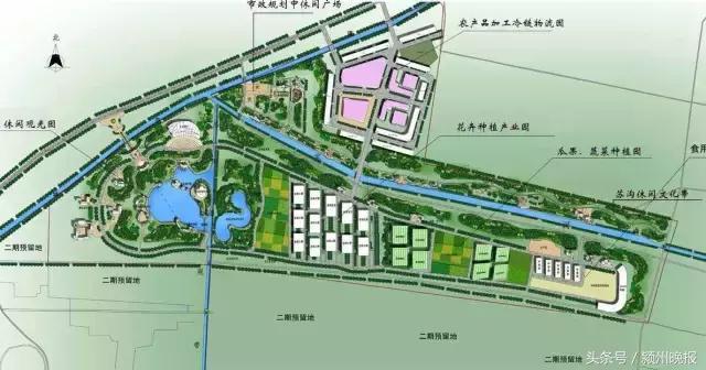 国内首个制造基地签约落户阜阳!360亩新能源规划开启颍东新建设