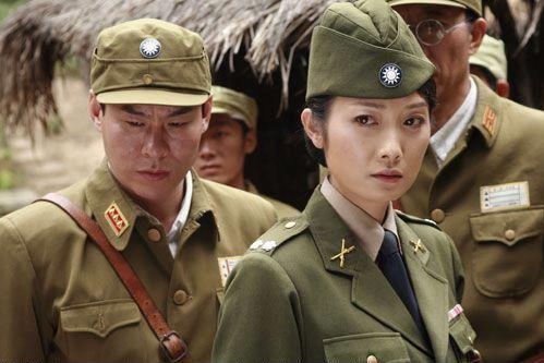 影视剧里国军女军官的定妆照zt - 军事影评 - 铁血社区