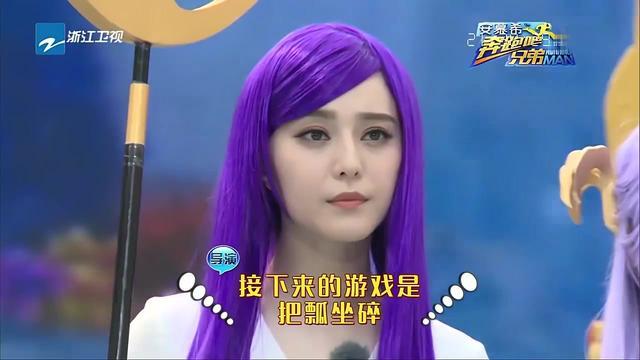 杨颖男人装