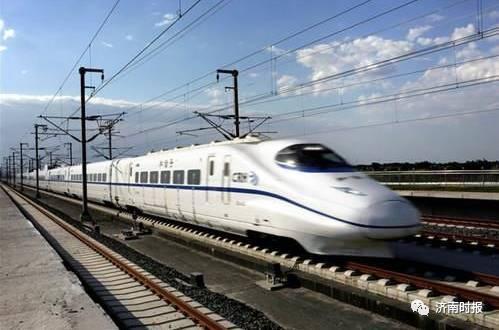 最新消息:济莱高铁即将开工,建成后济南到莱芜区半小时内直达