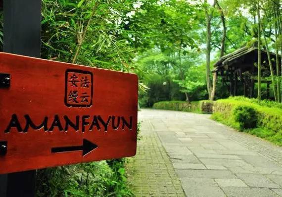 杭州法云安缦,大隐于市的质朴奢华、极致禅意生活