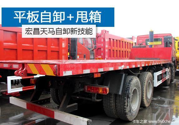 4x4自卸汽车