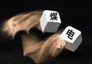 【煤改电图片】_煤改电图片大全/细节图_煤改电精选... -中国网库