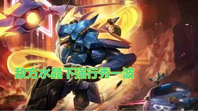 王者:赵云两款限定对比,引擎之心才是真机甲,看后表示龙胆真香