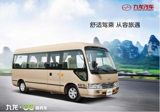 九龙商务车7座5米9长