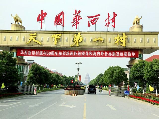 中国富豪合照