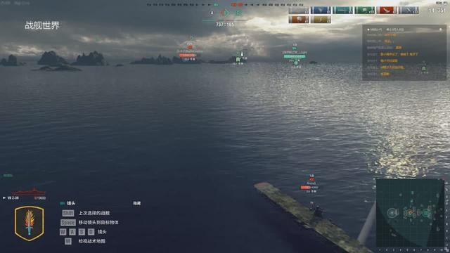 战舰世界新版航母视频