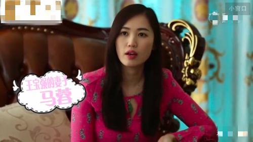 """刘斌和王丽君离婚,""""受伤""""的却是马蓉"""