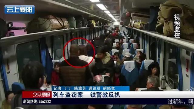 现在火车上的照片