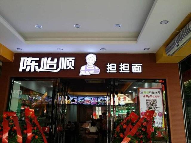 小吃连锁加盟店十大品牌!插图4
