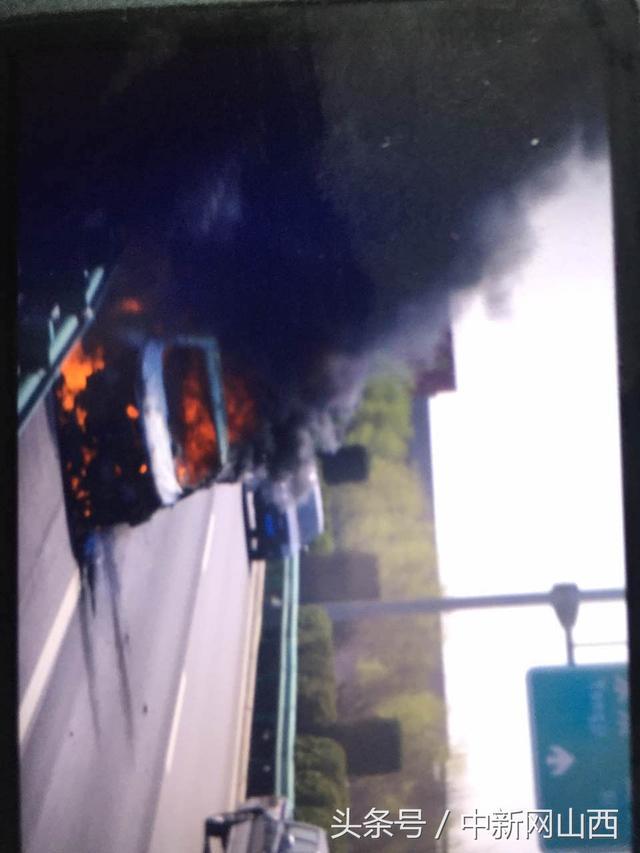 运风高速口发生一起交通事故_手机搜狐网