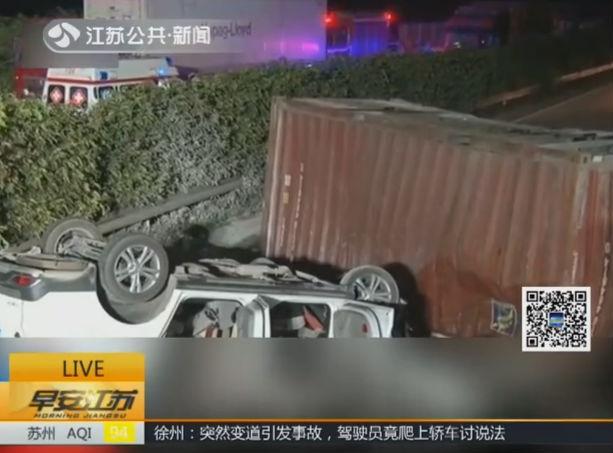 广西一驾驶员无证开车上高速还逆行,与一小车迎面相撞!致一人死亡