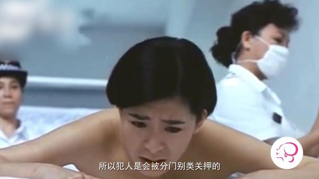 中国最大女子监狱在哪